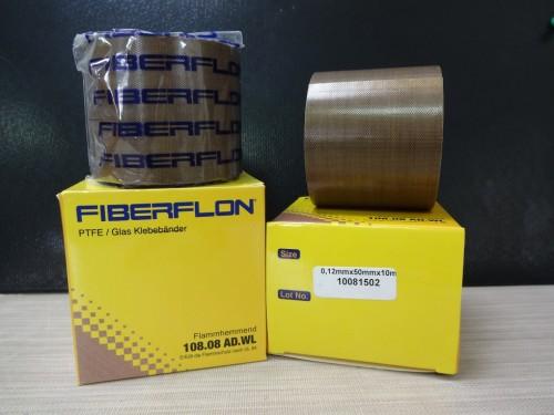 鐵氟龍膠帶-0.12*50mm*10M-封口機 鼠貼 耐高溫膠帶