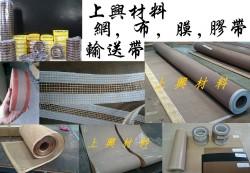 鐵氟龍應用-鐵氟龍管價格